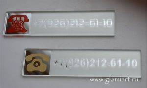 Информационное табло номер телефона