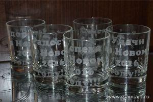Пожелания на стеклянных бокалах