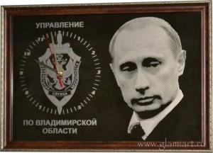 Часы на зеркале Президент, зеркало бронза, гравюра