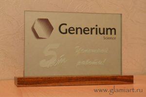 Дизайн-табло Генериум подсветка Off