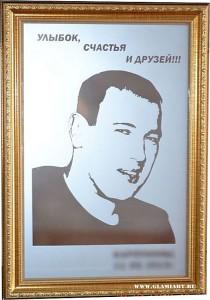Портрет на стекле, матирование фона, подложка
