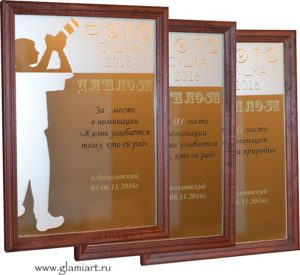 Дипломы на зеркале