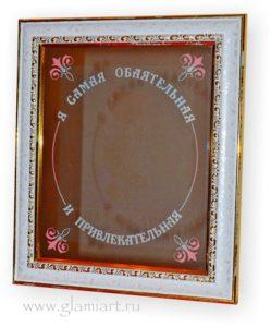 Декорирование настольного зеркала