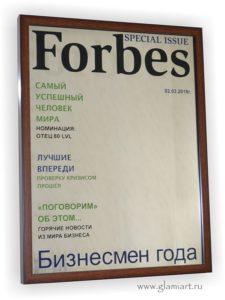 Зеркало-обложка глянцевого журнала
