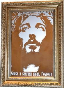 Картина на зеркале Иисус