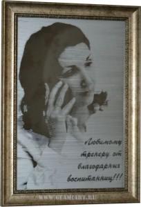Портрет на зеркале Тренеру, гравюра, матирование