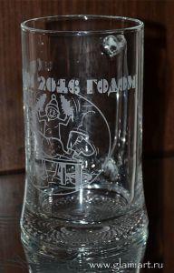 Пивная кружка С новым годом 2016