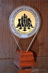 Кубок памятный Шахматы