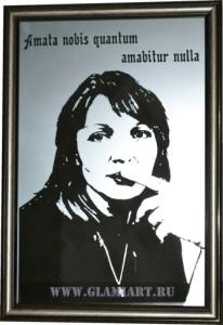 Портрет на зеркале, матирование фона