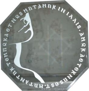 Декорирование зеркала Латынь