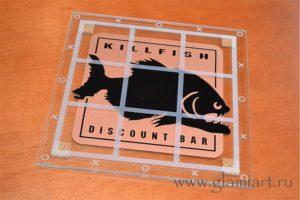 Набор крестики-нолики Killfish поле