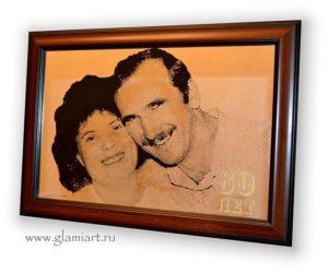 Портрет на зеркале пара 60 лет