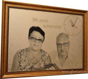 Портрет-семья-2слойка