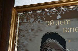 Портрет-семья-2слойка5