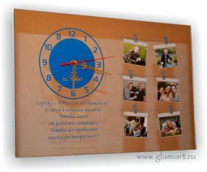 Фоторамка-часы на зеркале С Юбилеем