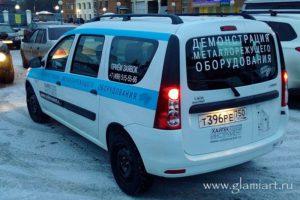 Наклейка на авто Glfmiart
