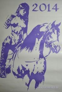 Трафарет лошадь