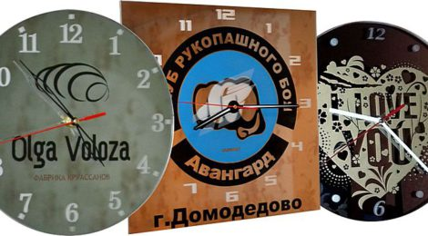 Эксклюзивные настенные часы на зеркале