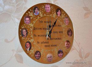 Часы на зеркале Коллеги