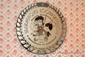 Часы на зеркале Уважаемому воспитателю