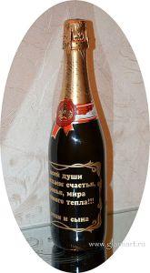 Красивые пожелания на бутылке