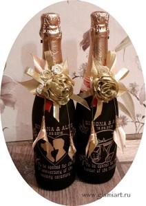 Поздравительные бутылки на Свадьбу