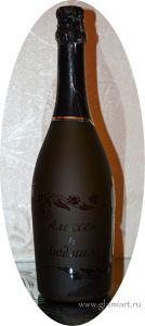 Шампанское с поздравлением