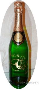 Шампань-НГ2