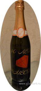 Цветной рисунок на бутылке шампанского
