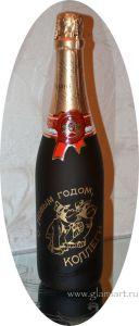 Шампанское с новым годом