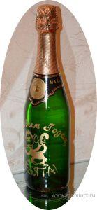 Шампанское с рисунком