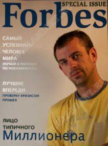 Зеркало-обложка мирового издания