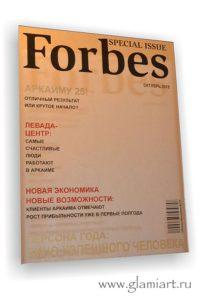 Зеркало - обложка журнала FORBES
