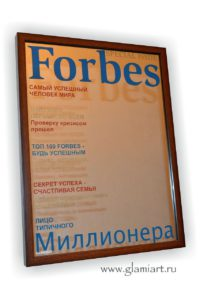 Зеркало FORBES отец года