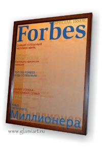 Зеркало FORBES в багетной раме