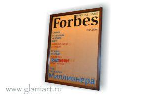 Зеркало Forbes_Nen Aben