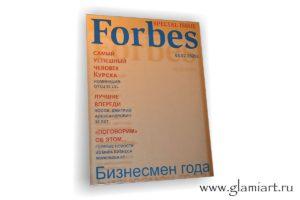 Зеркало FORBES без багетной рамы