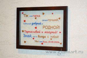 Подарочное дизайн-табло на стекле