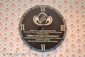 Часы на зеркале графит Для Доктора