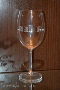 Декорирование стеклянных бокалов