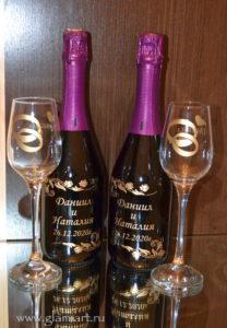 Свадебный комплект бутылки бокалы