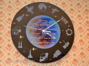 Часы на зеркале Космос