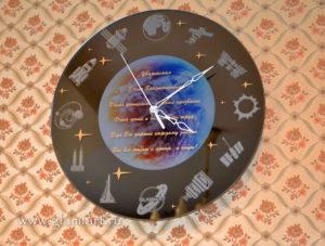 Настенные часы на зеркале GLAMIART